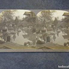 Fotografía antigua: NIÑAS JAPONESAS EN LA EXPOSICIÓN UNIVERSAL DE SAN LUIS E. U.. Lote 228080020