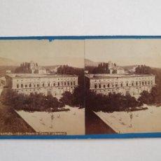 Photographie ancienne: GRANADA - PALACIO DE CARLOS V - J. LAURENT - ALBÚMINA SOBRE CARTÓN 17,7 X 8,7 CM. - LCC2. Lote 253008620