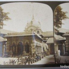 Fotografía antigua: 2 ESTEREOSCOPICAS CARTON. INDIA LAXMI VILAS PALACE Y TEMPLO HINDU. Lote 261550415