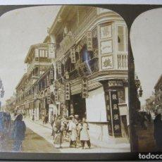 Fotografía antigua: 4 ESTEREOSCOPICAS CARTON. CHINA Y JAPÓN. Lote 261550925