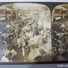Fotografía antigua: 1 ESTEREOSCOPICA CARTON. PROCESIÓN FÚNEBRE EN YOKOHAMA DEL TENIENTE SUZUKI, MANCHURIA. Lote 261551175