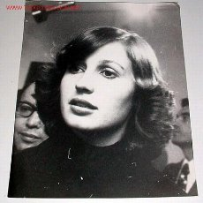 Fotografía antigua: CINCO FOTOS ANTIGUAS ORIGINALES DE MARIA DEL CARMEN MARTINEZ BORDIU AÑOS 70 . Lote 26329372