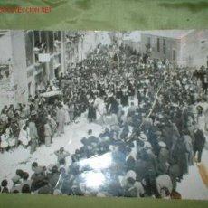 Fotografía antigua: ANTIGUA FOTO FIESTAS PATRONALES. AÑO 1930/40. MED. 12X17 CMTS.. Lote 198823
