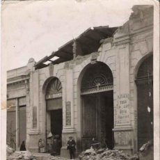 Fotografía antigua: ¿GUERRA CIVIL ESPAÑOLA, BOMBARDEO?. Lote 26915865
