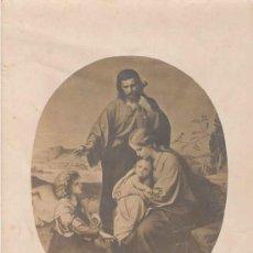 Fotografía antigua: IMAGEN OVAL ESCENA SAGRADA FAMILIA SOBRE PAPEL FOTOGRÁFICO, TONOS SEPIA. Lote 22499726