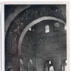 Fotografía antigua: GRANADA, ALHAMBRA, SALA DE EMBAJADORES. Lote 6479132