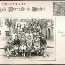 Fotografía antigua: TARJETON CON FOTOGRAFIA DEL LYCEE FRANCES DE MADRID, CURSO 56,57. Lote 26968598