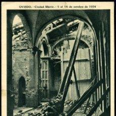 Fotografía antigua: OVIEDO : CIUDAD MARTIR, INTERIOR DE SAN TIRSO 1934. Lote 24282846