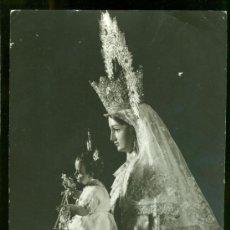 Fotografía antigua: SEMANA SANTA , HERMANDADES Y COFRADIAS DE SEVILLA. VIRGEN DEL CARMEN . SAN GIL 18 X 24 FOTO FERNAND. Lote 31804636