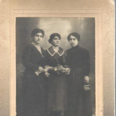 Fotografía antigua: FOTOGRAFIA DEL FOTOGRAFO DE VALLADOLID F, BARIEGO CARTON DURO. Lote 31822496