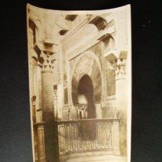 Alte Fotografie - 1927- VISTA CAPILLA DEL CORÁN DE LA MEZQUITA DE CÓRDOBA. FOTOGRAFÍA ORIGINAL. - 32019606