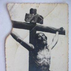 Fotografía antigua: SEMANA SANTA SEVILLA: EL CACHORRO .. Lote 32793564