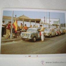 Fotografía antigua: Iº.RALLYE INTERNACIONAL PARA MINUSVÁLIDOS 27-08-1971.ESCUDERÍA VIGO.CONTROL.PONTEVEDRA. VER FOTOS DE. Lote 33288331