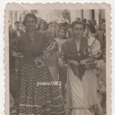 Fotografía antigua: UBEDA, 1945, FERIA DE SAN MIGUEL FOTOGRAFIA APROX.8X6. Lote 37517192