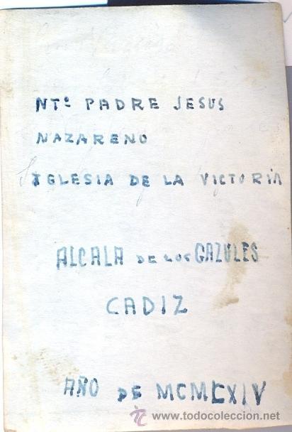 Fotografía antigua: ALCALA DE LOS GAZULES,1965,NTRO PADRE JESUS NAZARENO,76X52MM - Foto 2 - 38730879