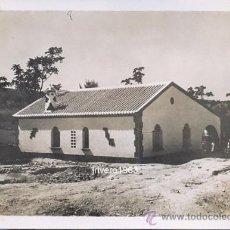 Fotografía antigua: LUCENA, CORDOBA,1946, ALMACEN DE ACEITE,85X60MM. Lote 38866249