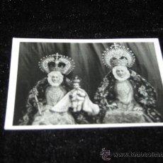 Fotografía antigua: FOTOGRAFIA 7X10 SEVILLA - GLORIOSISIMA SEÑORA SANTA ANA - PARROQUIA DE SANTA ANA - SEVILLA - TRIANA. Lote 194709456
