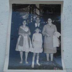 Fotografía antigua: ANTIGUA FOTOGRAFIA FERIA ABRIL,SEVILLA,1959. Lote 39360337