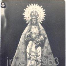 Fotografía antigua: NTRA.SRA.DE LOS REMEDIOS, PATRONA DE JABUGO, HUELVA, ANTIQUISIMA FOTOGRAFIA,87X154MM. Lote 40525132