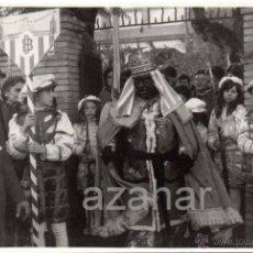 Fotografía antigua: SEVILLA,1970,REAL BETIS, PEÑA BETICA SAN BERNARDO, CABALGATA DE REYES,RARA,175X116MM. Lote 41598117