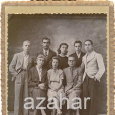 Fotografía antigua: INCA, MALLORCA,1941, PRECIOSA FOTOGRAFIA FAMILIAR DE ESTUDIO.FOT.F.FIOL,98X148MM. Lote 43221939