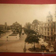 Fotografía antigua: ANTIGUA GRAN FOTOGRAFÍA - BRASIL - RIO BRONCO - 22 X 16 -. Lote 43592040