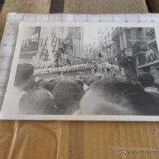 Fotografía antigua: FOTO SEMANA SANTA DE SEVILLA SOLEDAD DE SAN LORENZO. Lote 43627940