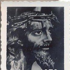 Fotografía antigua: SEMANA SANTA DE SEVILLA, ANTIQUISIMA FOTO DEL CRISTO DE LAS MISERICORDIAS, SELLO HERMANDAD REVERSO. Lote 45091504