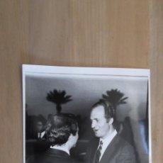 Fotografía antigua: CASA REAL FOTOGRAFÍA ORIGINAL BLANCO Y NEGRO AÑOS 70 / 80 REY JUAN CARLOS REINA SOFIA REY FELIPE VI. Lote 47326584