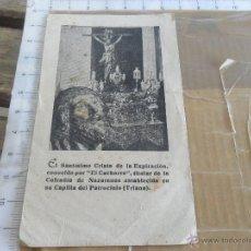 Fotografía antigua: PUBLICIDAD GASEOSAS EL CACHORRO TRIANA CRISTO DE LA EXPIRACION EL CAHORRO SEMANA SANTA DE SEVILLA . Lote 48877617