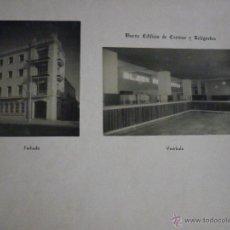 Fotografía antigua: FOTOGRAFIA ORIGINAL 1961 NUEVO EDIFICIO DE CORREOS Y TELÉGRAFOS. SAN FERNANDO. CÁDIZ. Lote 49716235