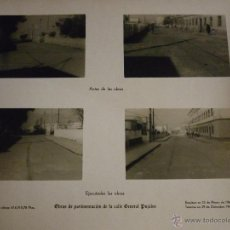 Fotografía antigua: SAN FERNANDO, CÁDIZ. 1961. REPORTAJE DE OBRAS DE PAVIMENTACIÓN DE LA CALLE GENERAL PUJALES. Lote 49716405