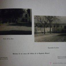 Fotografía antigua: SAN FERNANDO, CÁDIZ. 1961. REFORMA DE LAS CERCAS DEL EDIFICIO DE LA CAPITANÍA GENERAL. Lote 49716531