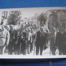 Fotografía antigua: FOTOGRAFIA DE 9X13 DE LA SALIDA PROCESIONAL SIMPECADO HERMADAD DE SEVILLA DEL ROCIO - FOTO PINTO. Lote 50840722