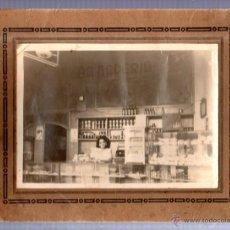 Fotografía antigua: CUBA. FOTOGRAFIA DE UNA PANADERIA. DE PRINCIPIOS DE SIGLO. 24 X 19CM. Lote 51921038