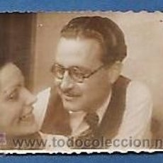 Fotografía antigua: FOTOGRAFIA ANTIGUA - ++ ¿LA RECONOCE? ++ PAREJA MIRANDOSE - SIN + DATOS - AÑOS 40. Lote 52463046