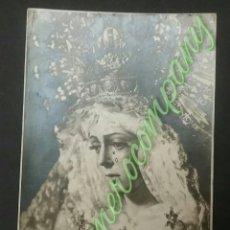 Fotografía antigua: NTRA SRA DE LA ESPERANZA MACARENA. Lote 57550386