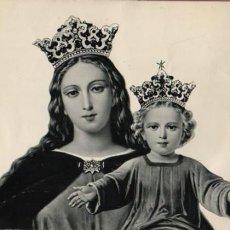 Fotografía antigua: FOTO DE LA VIRGEN AUXILIADORA ? - GRAN FORMATO. Lote 58130086