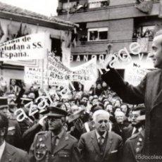 Fotografía antigua: UTIEL, VALENCIA, 1976, VISITA DE LOS REYES DE ESPAÑA, 178X128MM. Lote 58781021