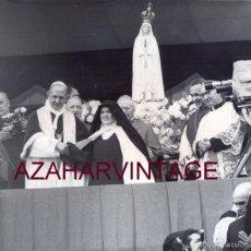 Fotografía antigua: ESPECTACULAR FOTOGRAFIA, PABLO VI CON SOR LUCIA EN FATIMA, 240X180MM. Lote 58904035