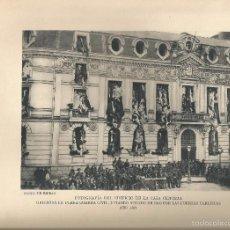 Fotografía antigua: CARLISMO - EL BANCO DE BILBAO SITIADO POR LAS FUERZAS CARLISTAS EN 1874 - 31 X 22,5. Lote 59658991