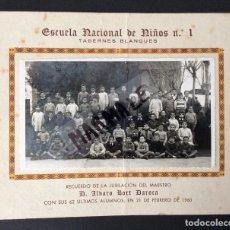 Fotografía antigua: FOTO.ESCUELA NACIONAL DE NIÑOS.JUBILACION ÁLVARO BORT. TABERNES BLANQUES 1960. VALENCIA.. Lote 61599072
