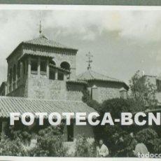 Fotografía antigua: FOTO ORIGINAL CASA MUSEO EL GRECO TOLEDO AÑOS 50 - 10X7CM. Lote 67942409