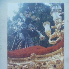 Fotografía antigua: SEMANA SANTA DE SEVILLA : FOTO PASO DE CRISTO NAZARENO. Lote 68562981