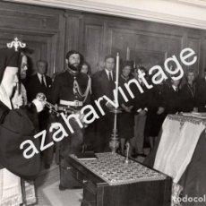 Fotografía antigua: MADRID, 1981, REPONSO POR EL ALMA DE FEDERICA DE GRECIA, MADRE DE DOÑA SOFIA, 240X180MM. Lote 81061156