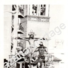 Fotografía antigua: SEMANA SANTA SEVILLA,1973,PASO DE MISTERIO HERMANDAD DE LA EXALTACION, 76X110MM. Lote 87162072