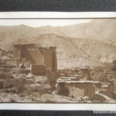 Fotografía antigua: ANTIGUA FOTOGRAFÍA PHOTO- HALL- MAROCAIN. GUILLOT - RATEL, CASABLANCA. MARRUECOS. 17,5 X 12,5 CM . Lote 87410960