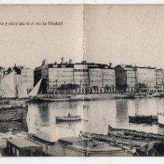 Fotografía antigua: POSTAL DOBLE DE LA CORUÑA. LA DÁRSENA Y VISTA PARCIAL DE LA CIUDAD.. Lote 92838195