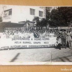 Fotografía antigua: ANTIGUA FOTOGRAFIA GRUPO TOURS MELIÁ HONG KONG. Lote 98498239