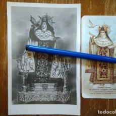 Fotografía antigua: ALBA DE TORMES SALAMANCA DOS ANTIGUAS FOTOS DE SANTA TERESA. CARMELITAS DESCALZAS.. Lote 100075535